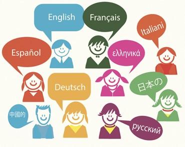lenguas en nova extranjería